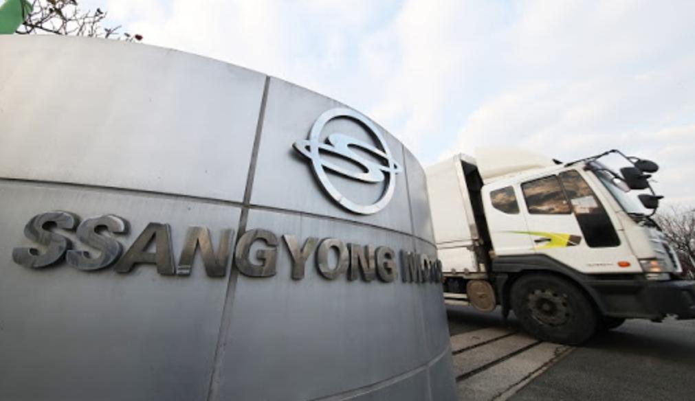 Ssangyong romania, probleme Ssangyong romania, timpi livrare Ssangyong romania, Ssangyong wallys ungaria, probleme masini Ssangyong 2021