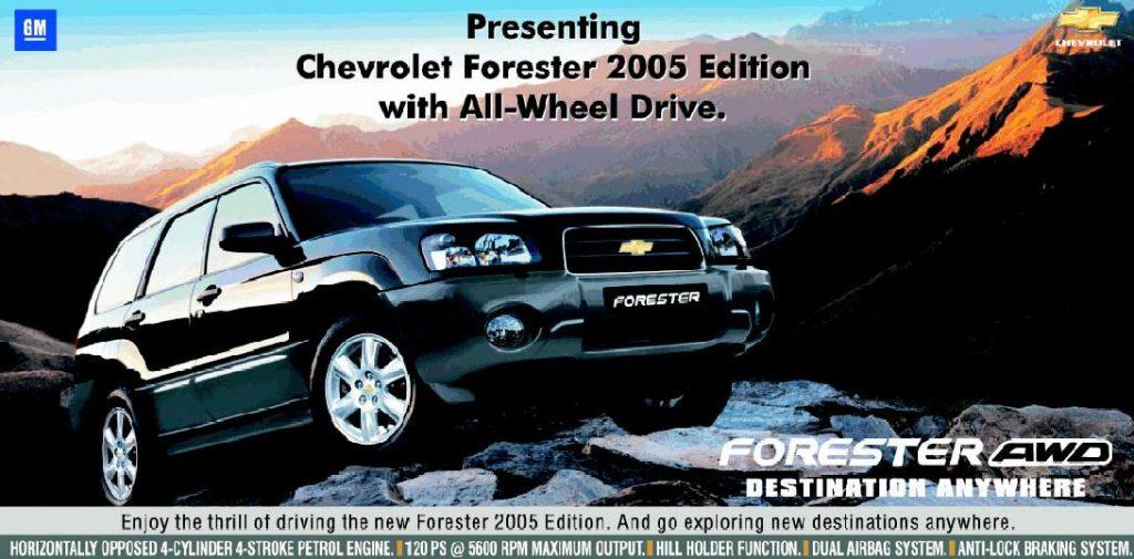 Chevrolet Forester 2005, imagini Chevrolet Forester, gm subaru fuji industry, gm detinea subaru, imagini Chevrolet Forester